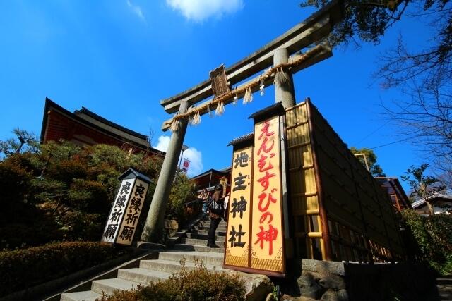 京都女子旅☆ゆったりおすすめプラン♫