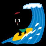SURF オヤジ