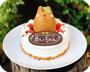 キャラクターカフェ(トトロ)ケーキ