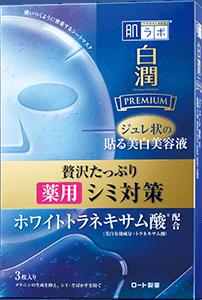 プチプラ(シートマスク)