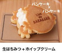 キャラクターカフェ(サザエさんパンケーキ)