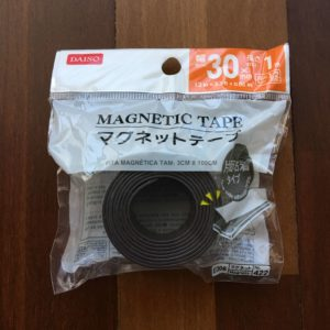簡単DIY(マグネットテープ)
