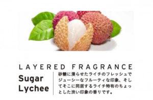 LAYERED FRAGRANCE2