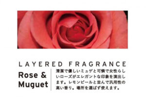 LAYERED FRAGRANCE5