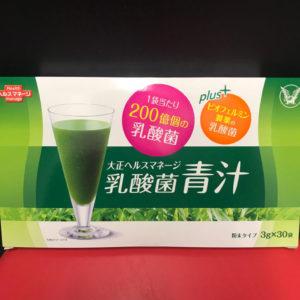 ヘルスマネージ乳酸菌青汁1-1024x1024